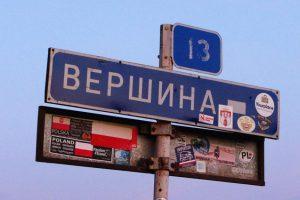 kierunkowskaz do miejscowości na syberii