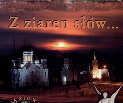 Z ziaren slow wybor wierszy konkursowych Majowa Konwalia Wasilkow